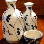 御燗 日本酒