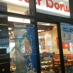 ミスタードーナツ - お店の外観♪