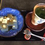 ゲーブル - グリーンティーセット葛餅付き500円
