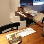 日本酒ダイニング ちえのわ - カウンターは、調理場の前。調理長と話しをするにはココが一番‼︎