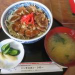 ジンギスカン・シロー - ラム丼