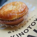 KINOTOYA BAKE - チーズタルト