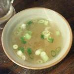 39519487 - カオマンガイ付属のスープ
