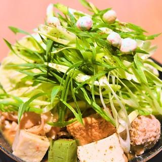 名物!黒毛和牛ホルモン京風味噌なべ