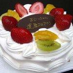 喜楽 - お祝いにケーキはいかがですか?別注料理としてご予約承ります。