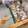 ふれあいの里 - 料理写真:陳列されたラスク