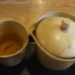 39520517 - ほうじ茶
