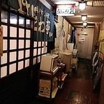 なにわ亭 - 地下1階奥の入り口です。