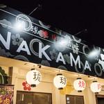 琉球焼肉なかま - 築40年の古民家をリノベーション