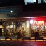 ユウジロウ - 2015年5月 肉ガッツリの店、最近多くなってきたな~(´▽`)
