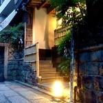 京料理屋 嵐山さくら - お店の入口