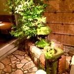 京料理屋 嵐山さくら - 中庭