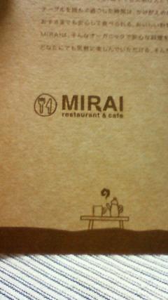 MIRAI restaurant&cafe