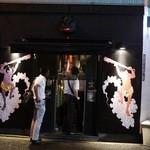 カラシビ味噌らー麺 鬼金棒 - 超繁盛人気店!入店時間を見計らえ( ー`дー´)キリッ