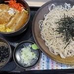 ゆで太郎 - かつ丼セット