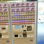 ゆで太郎 - 券売機