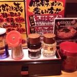 横浜家系ラーメン 檜家 - カウンターの調味料