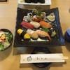 すし屋の勘太郎 - 料理写真:レディスランチ