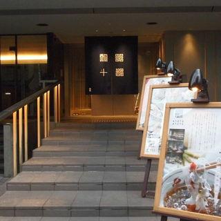 京都 瓢斗 京都店