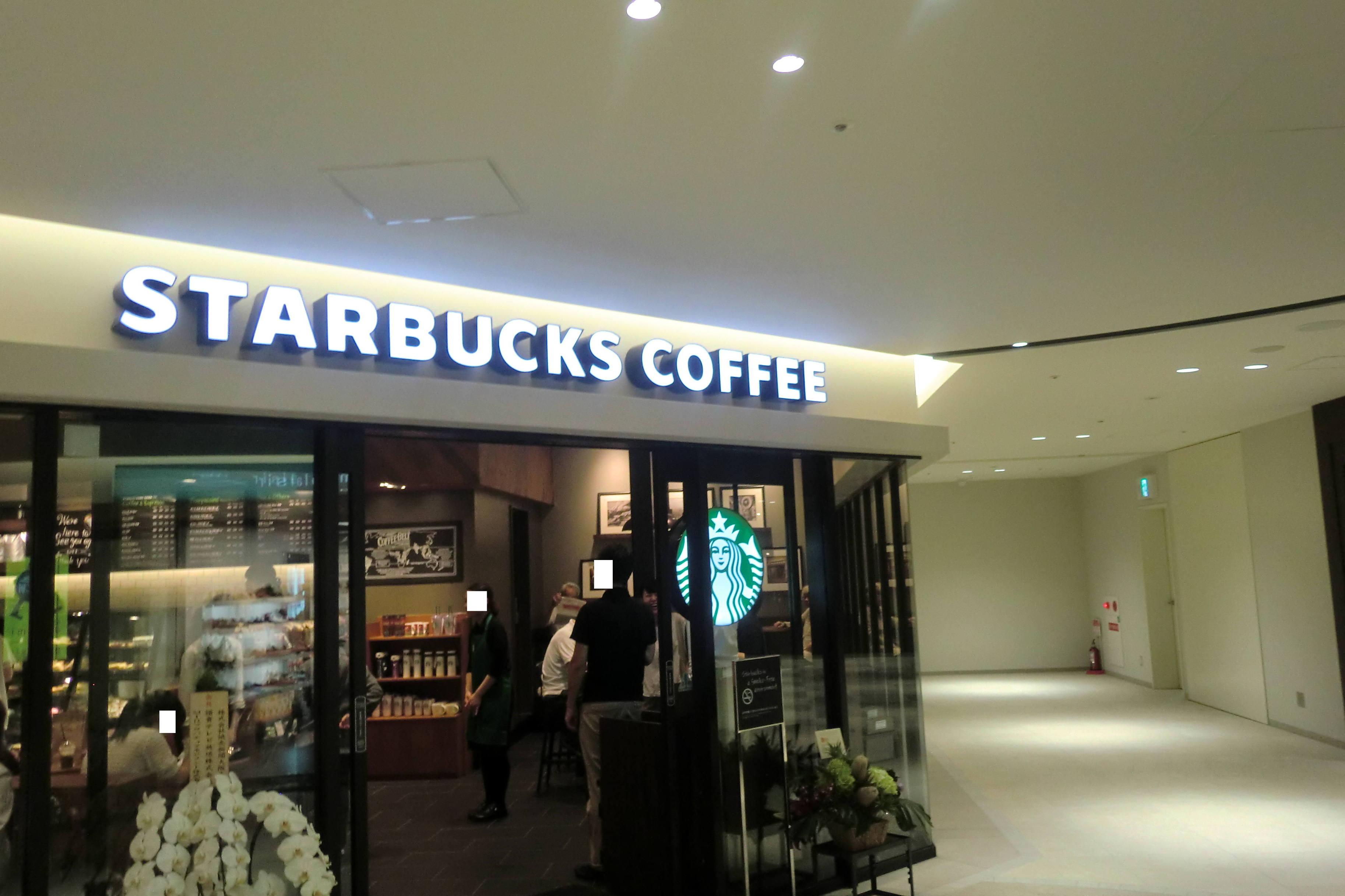 スターバックス コーヒー 千里中央店