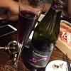 イタリアンバルワインと泡の店33