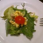 ラ・ステラポラーレ - セットのサラダ