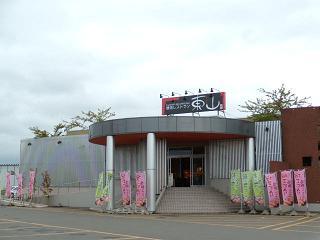 焼肉レストランひがしやま 青森店