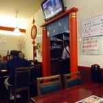 栄記 香辣坊 - 厨房との出入り口。