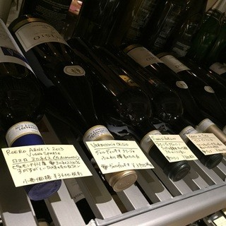 ハイクオリティのボトルワインを破格でご提供!