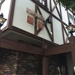 魔笛 - 20年の歴史を刻む、高砂の喫茶の名店です