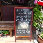 39544523 - 土日のみサービスランチ 焼きそば定食:720円  ブタ玉定食:720円