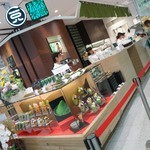 一○八抹茶茶廊 - そと