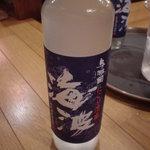 与那国そば 居酒屋 ドゥチィ - 海波(泡盛)