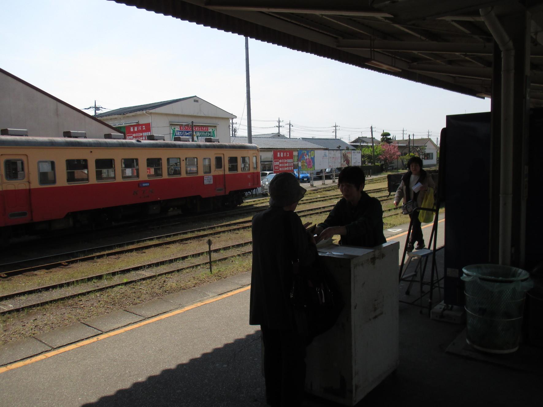 小湊鐵道 懐石料理列車