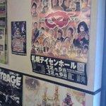らーめん 元 - プロレスのポスター