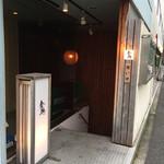 39562634 - 渋谷警察署東