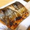 小料理 東 - 料理写真:さわら照やき