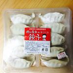 39564334 - 餃子10個入り 370円(税抜)
