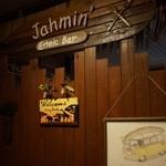 南風酒場Jahmin' -