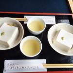 39566751 - 胡麻豆腐(1個300円)