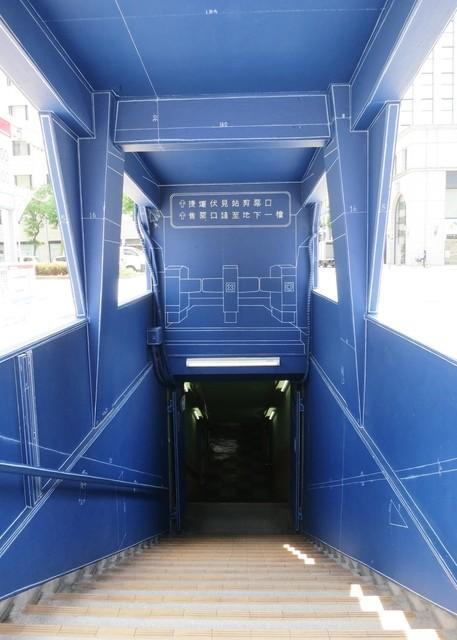 ゴルド カフェ - 出入り口はA~Eまで。ブルー☆