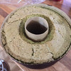 ル・メランジェ - 料理写真:塩抹茶シフォン