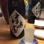 39昌 - 兎心Black 飲みやすい!