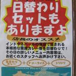 アイキッチン 百合ヶ丘店 -
