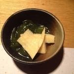 Sushikuijinushari -