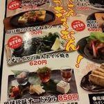39572695 - お食事メニュー