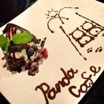 パンダ カフェ - 濃厚ガトーショコラ