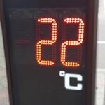 オーロラタウン93りくべつ 観光・物産館 - 今日は22度です