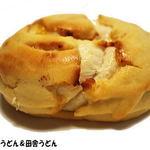 ひらい - 料理写真:オレンジチーズケーキ