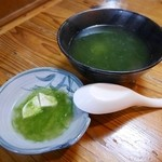 琉球居酒屋 あぱら樹 - アーサ汁¥324